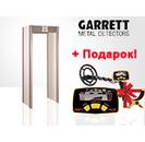 Акция! Получи подарок GARRETT Ace 150!